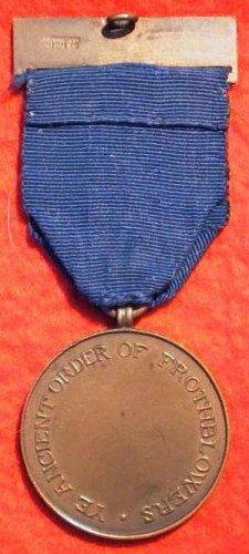 Reverse of Special Award medal